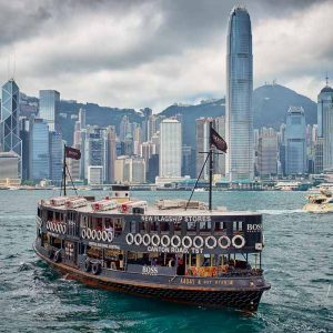 A Star Ferry crossing Victoria Harbour in Hong Kong